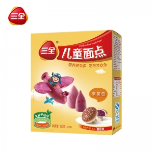 兒童面點(紫薯包*2,胡蘿蔔饅頭*1)