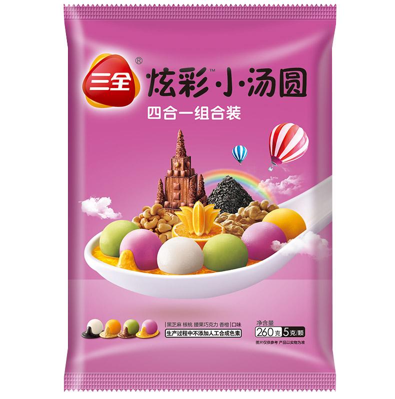 hrhanjie.com澳门威尼斯
