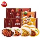 微波米饭4味4盒装375g*4
